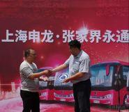 首获张家界旅游市场订单申龙经典旅游客车批量交付永通旅运
