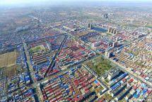 河北雄安新區:2020年底前公交等運營車輛實現新能源化