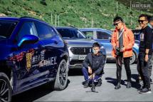 智在向前引领安全驾驭中国豪华SUV场景化调研第三季之G318体验之旅