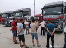 搭载曼技术发动机的江淮K7在河南备受青睐