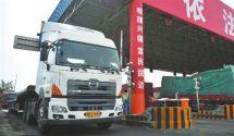 河南:对高速公路货车实行分时段差异化收费