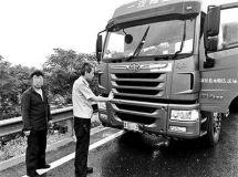 北京交警专项整治外埠货车违法