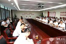 江苏:淮安公交党委专题学习习近平总书记关于安全生产的重要讲话精神