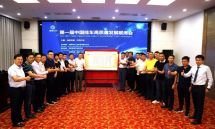 第一屆中國掛車高質量發展聯席會(掛車G20)宣告成立