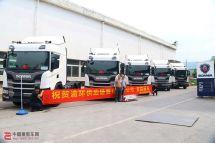 斯堪尼亞授權經銷商力實汽車向重慶渝環供應鏈交付5輛G450牽引車