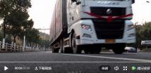 视频丨5年200万公里的背后,看用户如何评价汕德卡