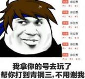 超强优势怒斩MVP北京汽车智达X3轻松晋级最强王者