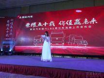 國六天然氣重卡代表力作,乘龍國六LNG牽引車海南上市!