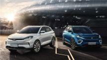 威马汽车牵手泰国国家石油公司中国智能电动汽车自主知识产权首次输出国际市场