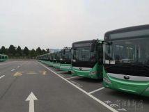 方便居民出行!中牟县城区推出15条公交线路