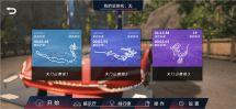 大眾汽車品牌邀請中國游戲玩家..