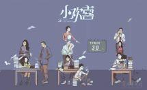 """江铃威龙HV5让你枯燥的运输行程拥有更多""""小欢喜"""""""
