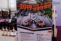 KTMX-Bow亮相寧波車展,這款能夠上公路的賽車到底有何特殊之處?