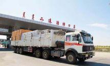 中蒙最大陆路口岸二连浩特启动TIR运输