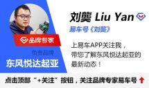 起亞K3純電動車將于廣州車展亮相預計2020年3月上市