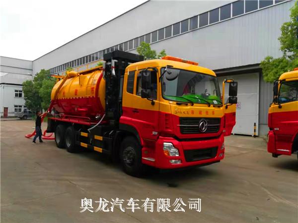 东风天龙270马力21方清洗吸污车,带副发动机,抽泥浆下水道河道,功能强大