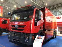 这个消防车实力圈粉首届国际警用和消防装备博览会