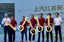 """上汽红岩""""国六""""牵引车成功交付用户"""