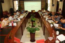 内蒙古:呼和浩特召开城市公交智能化应用示范工程项目竣工验收会
