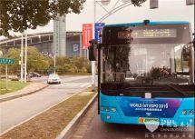 中车电动全新智能驾驶客车闪耀世界物联网博览会
