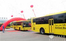 彰显中国品牌实力!亚星客车再次刷新单批次出口客车数量