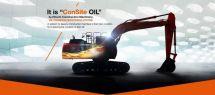 日立建机重磅宣布ConSiteOIL系统正式引入中国市场