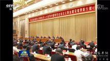 比亚迪总裁王传福:抓住机遇电动车发展应坚定前行