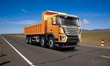 大运N8V工程版自卸车,稳重干练就看TA!