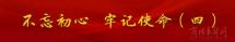 """潍柴""""三高""""人:怀揣梦想,追梦远方!"""
