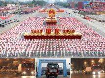 庆祝新中国成立70周年大会用车国典标准大揭密