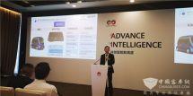 云-边-端智能化协同海格携华为将为行业贡献哪些惊喜?