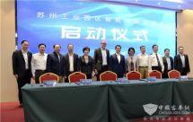 5G賦能無人駕駛蘇州金龍與中國移動江蘇公司簽署戰略合作協議