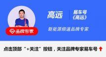 廣汽新能源AionLX正式下線3.9秒破百/10月17日上市