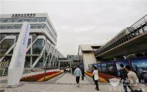 北京:天通苑北綜合交通樞紐于10月13日正式投入使用