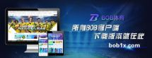 轉發微博Qzone微信BOB電競快..