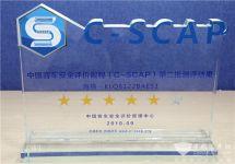 """讓安全成為""""基因""""蘇州金龍""""海威""""獲五星+安全客車評價"""
