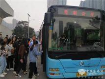 江蘇:無錫公交集團做好師生定制專線任務