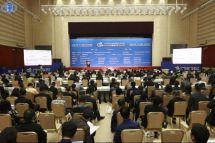 中国国际矿业大会主论坛举行:聚焦矿业高质量发展