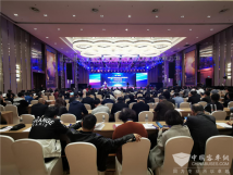 行业大事!2019中国城市公共交通学会年会看点聚焦