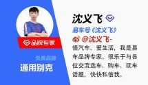 別克昂科旗官圖發布首次引入按鍵式換擋設計