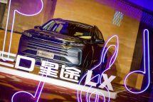 星途LX:蒙面侠客