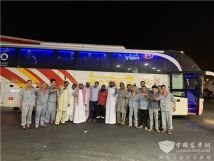 中通客車沙特服務團隊:24小時待命保障車輛安全無憂運行