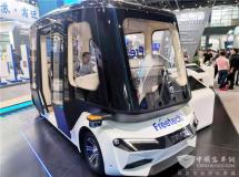 """世界互聯網大會依維柯""""太空艙""""造型智能駕駛巴士引試乘熱潮"""