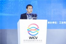 王曉秋:全球視野、開放胸懷,共同開啟智慧出行的汽車新時代