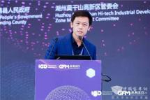 全球未來出行大會|王皓俊:談最有潛力的無人車商業化落地場景