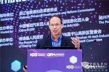 全球未來出行大會|AviFeldman:自動駕駛完全成熟推廣至少還需要10-15年