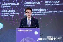 全球未來出行大會|金三洙:韓國計劃2022年實現全國高速公路的智能化