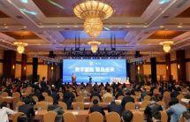 苏子孟秘书长应邀出席2019年数字营销大会暨第九届CIO高峰论坛