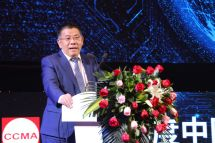 价值引领,质赢未来2019年度中国工程机械工业协会挖掘机械分会年会成功举办