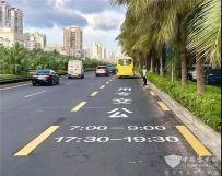 海口:11月10日起,这些车辆可借用公交专用道通行